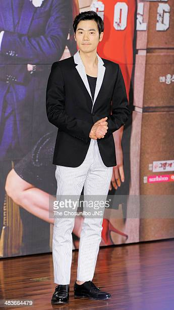 Kim KangWoo attends the KBS 2TV drama 'Golden Cross' press conference at 63 Square on April 7 2014 in Seoul South Korea