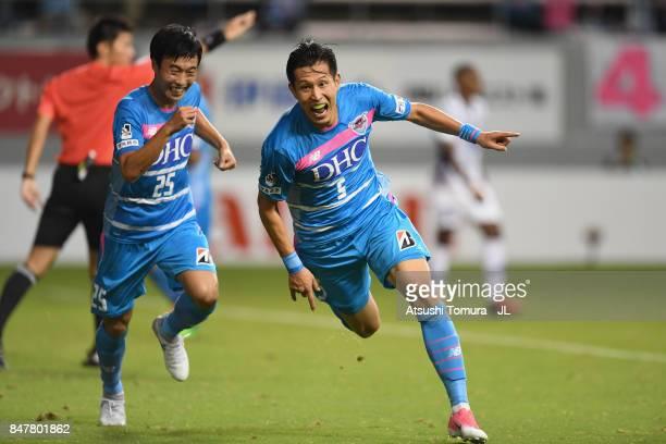 Kim Min Hyeok of Sagan Tosu celebrates scoring his side's second goal during the JLeague J1 match between Sagan Tosu and Ventforet Kofu at Best...