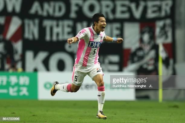 Kim Min Hyeok of Sagan Tosu celebrates scoring his side's second goal during the JLeague J1 match between Vissel Kobe and Sagan Tosu at Noevir...