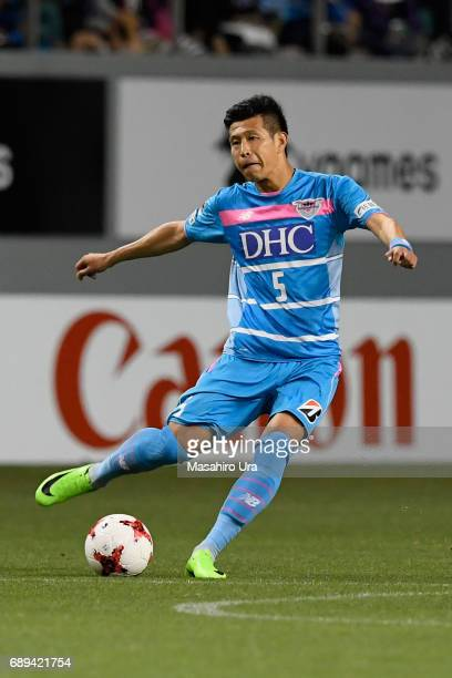 Kim Min Hyeok of Sagan Tosu in action during the JLeague J1 match between Sagan Tosu and Consadole Sapporo at Best Amenity Stadium on May 27 2017 in...