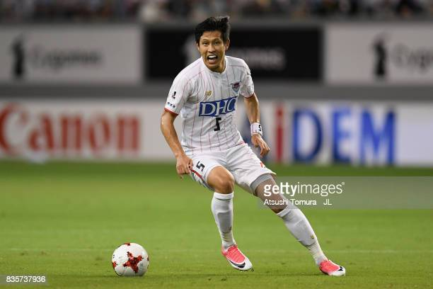 Kim Min Hyeok of Sagan Tosu in action during the JLeague J1 match between Sagan Tosu and Omiya Ardija at Best Amenity Stadium on August 19 2017 in...