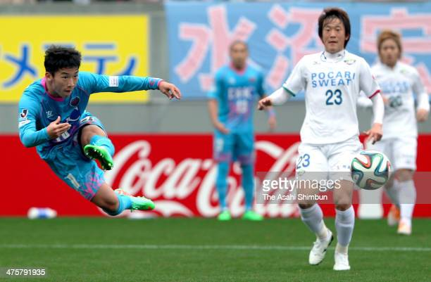 Kim Min Woo of Sagan Tosu scores his team's first goal during the JLeague match between Sagan Tosu and Tokushima Vortis at Best Amenity Stadium on...