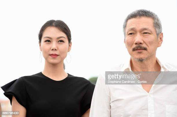 Kim Minhee and director Hong Sangsoo attend the 'The Day After ' photocall during the 70th annual Cannes Film Festival on May 22 2017 in Cannes France