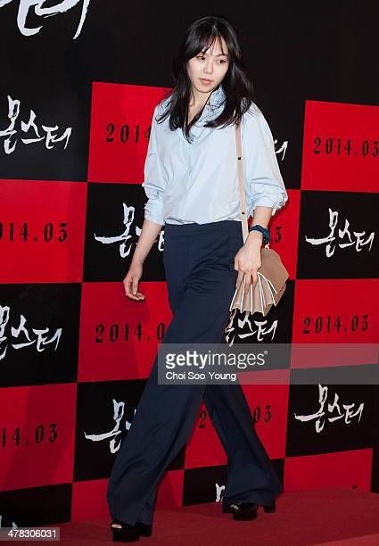 Kim MinHee attends the movie 'Monster' VIP premiere at Geondae Lotte Cinema on March 6 2014 in Seoul South Korea
