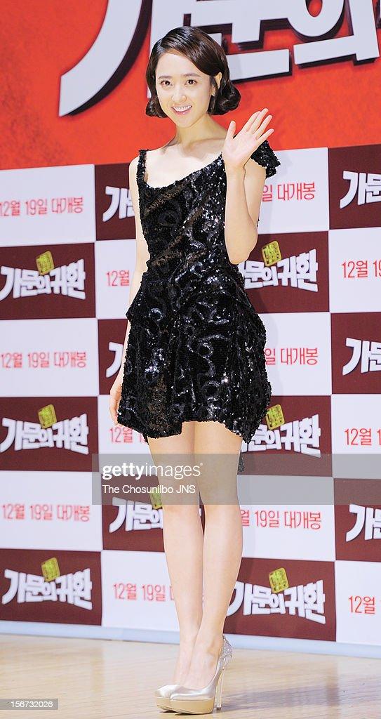 Kim Min-Jung attends the 'Return Of The Family' press conference at KonKuk University on November 19, 2012 in Seoul, South Korea.