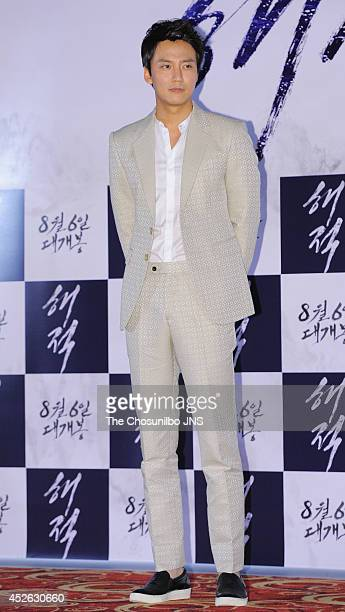 Kim NamGil attends the movie 'Pirates' press premiere at Geondae Lotte Cinema on July 23 2014 in Seoul South Korea