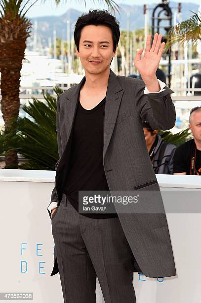Kim NamGil attends the 'MuRoeHan The Shameless' Photocall during the 68th annual Cannes Film Festival on May 16 2015 in Cannes France