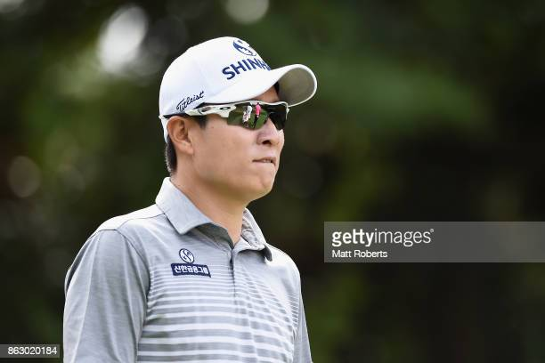 T Kim of South Korea looks on during the first round of the CJ Cup at Nine Bridges on October 19 2017 in Jeju South Korea