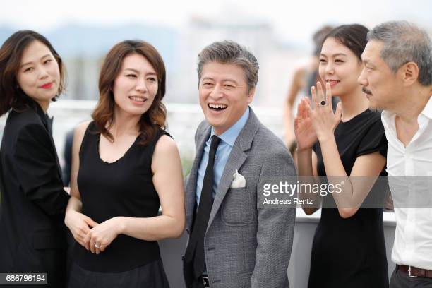 Kim Saebyeok Cho Yunhee Kwon Haehyo Kim Minhee and director Hong Sangsoo attends 'The Day After ' photocall during the 70th annual Cannes Film...