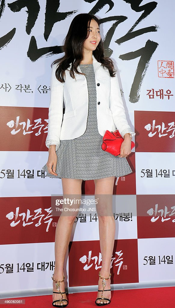 Kim SaRang attends the movie 'Obsessed' VIP premiere at COEX Megabox on May 12 2014 in Seoul South Korea