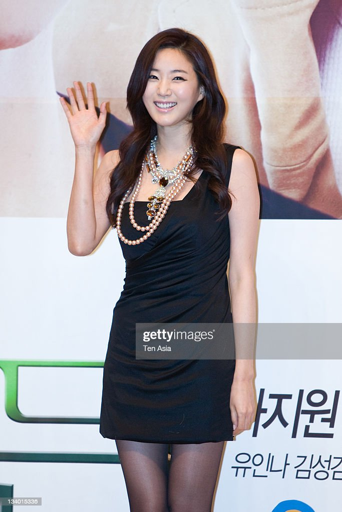 Kim SaRang attends the SBS Drama 'Secret Garden' Press Conference at SBS Building on November 10 2010 in Seoul South Korea