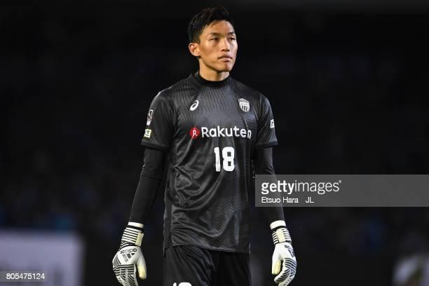 Kim Seung Gyu of Vissel Kobe in action during the JLeague J1 match between Kawasaki Frontale and Vissel Kobe at Todoroki Stadium on July 1 2017 in...