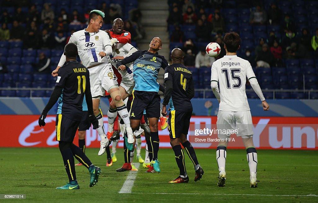 Jeonbuk Hyundai v Mamelodi Sundowns - FIFA Club World Cup 5th Place Match