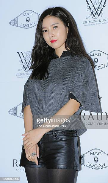 Kim SoEun attends the Mag Logan collection during Seoul Fashion Week 2014 S/S at the Raum on October 23 2013 in Seoul South Korea