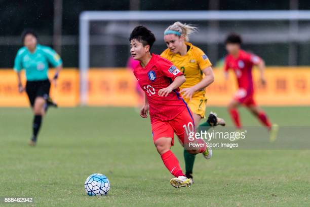 Kim Soeun of South Korea in action during their AFC U19 Women's Championship 2017 Group Stage B match between South Korea and Australia at Jiangsu...
