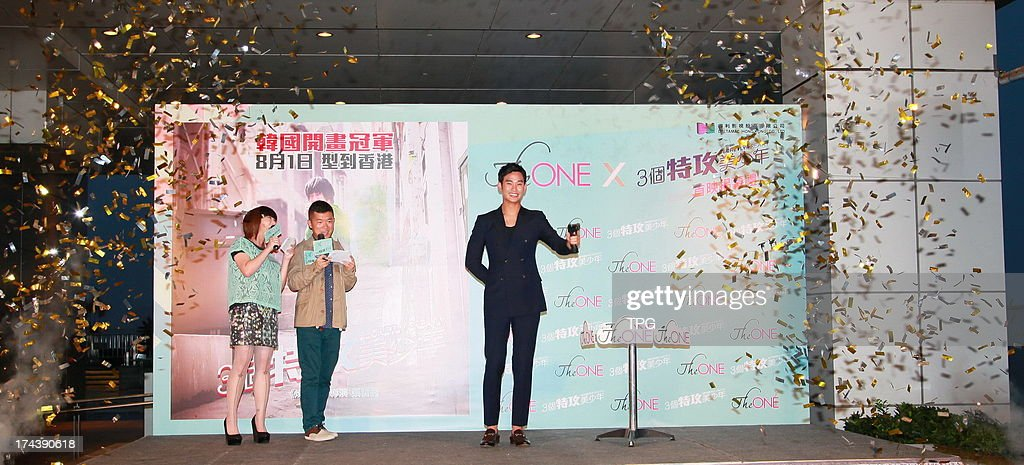Kim Soo Hyun at the conference of Secretly Greatly premiere on Wednesday July 242013 in Hong Kong China