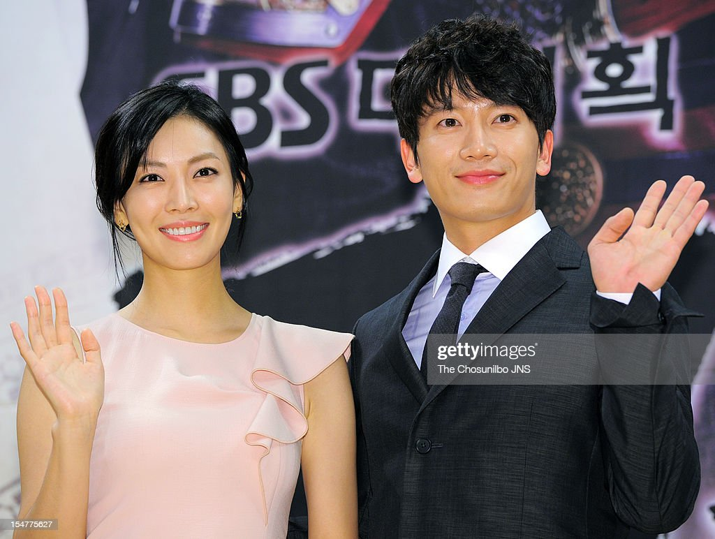 Kim So-Yeon and Ji Sung attend the SBS Drama 'The Great Seer' Press Conference at SBS Building on September 26, 2012 in Seoul, South Korea.