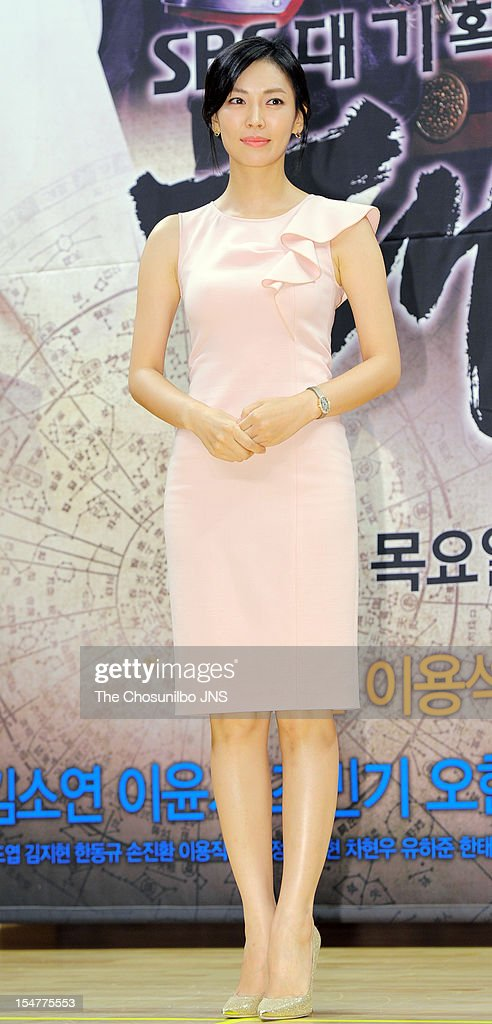 Kim So-Yeon attends the SBS Drama 'The Great Seer' Press Conference at SBS Building on September 26, 2012 in Seoul, South Korea.