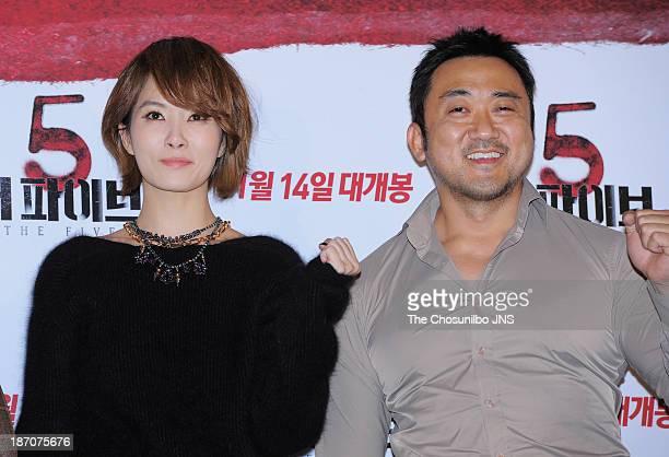 Kim SunA and Ma DongSeok attend the 'The Five' press conference at Wangsimni CGV on November 5 2013 in Seoul South Korea