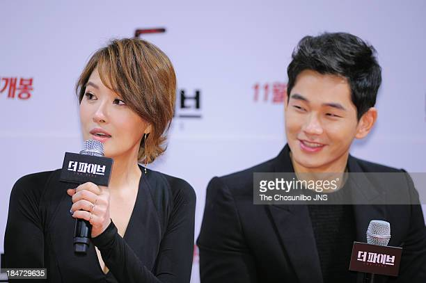 Kim SunA and On JooWan attend the 'The Five' press conference at Apgujeong CGV on October 15 2013 in Seoul South Korea
