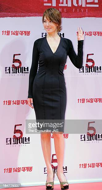 Kim SunA attends the 'The Five' press conference at Apgujeong CGV on October 15 2013 in Seoul South Korea