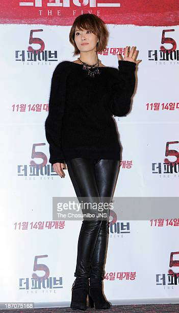 Kim SunA attends the 'The Five' press conference at Wangsimni CGV on November 5 2013 in Seoul South Korea