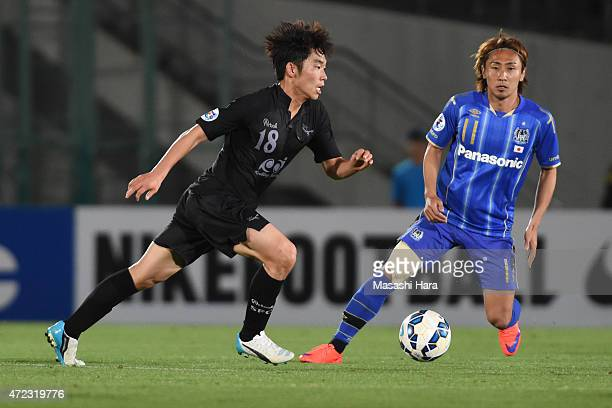 Kim Sung Joon of Seongnam FC in action during the AFC Champions League Group F match between Gamba Osaka and Seongnam FC at Expo '70 Stadium on May 6...