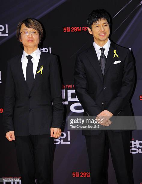 Kim SungSoo and Nishijima Hidetoshi attend the movie 'Genome Hazard' press conference at Geondae Lotte Cinema on May 20 2014 in Seoul South Korea