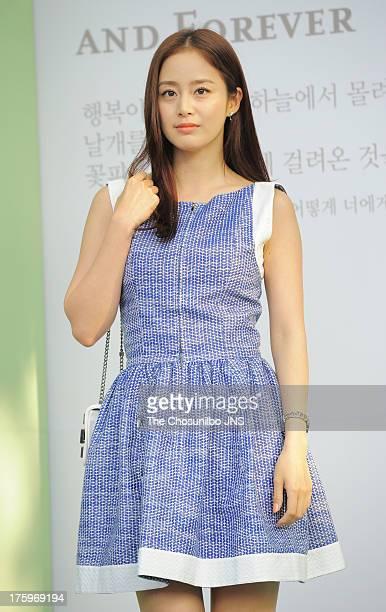 Kim TaeHee attends Lee ByungHun and Lee MinJung's wedding at Grand Hyatt Hotel on August 10 2013 in Seoul South Korea