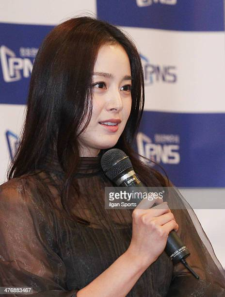 Kim TaeHee attends the Kyunghyang Housing Fair 'PNS The Zone Shashi' presentation at KINTEX on February 21 2014 in Goyang South Korea