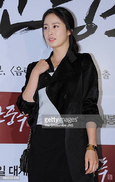 Kim TaeHee attends the movie 'Obsessed' VIP premiere at COEX Megabox on May 12 2014 in Seoul South Korea