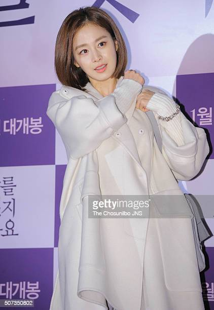 Kim Taehee attends the movie 'Remember You' VIP premiere at CGV on January 4 2016 in Seoul South Korea