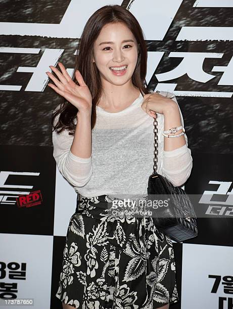 Kim TaeHee attends the 'Red 2 The Legend' VIP press screening at Gun Dae Lotte Cinema on July 17 2013 in Seoul South Korea