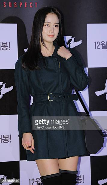 Kim TaeHee attends the 'The Suspect' VIP press screening at COEX Megabox on December 17 2013 in Seoul South Korea