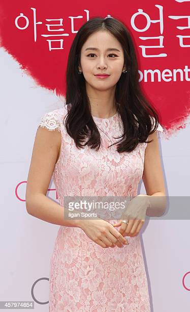 Kim TaeHee poses for photographs during the O HUI '2014 Beautiful Face Campaign' event at Cafe ArtC on October 26 2014 in Seoul South Korea