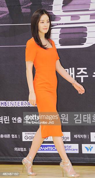 Kim TaeHee poses for photographs during the SBS drama 'Yongpalyi' press conference at SBS Broadcasting Center on July 30 2015 in Seoul South Korea