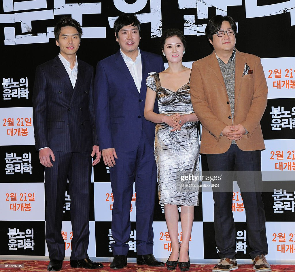 Kim Tae-Hoon, Jo Jin-Woong, Moon So-Ri and Kwak Do-Won attend the 'The Ethics of Anger' Press Conference at Gun Dae Lotte Cinema on February 14, 2013 in Seoul, South Korea.