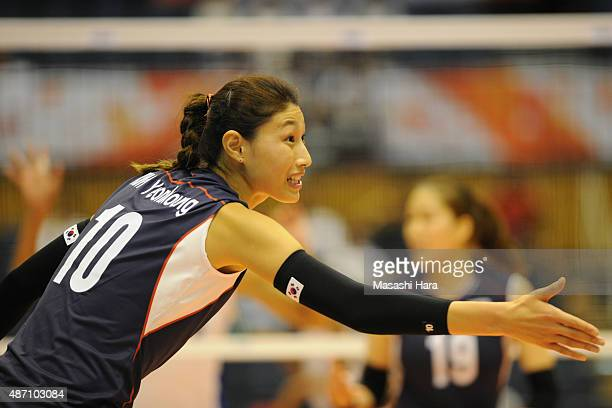Kim Yeonkoung of Korea Republic looks on during the match between Cuba and South Korea during the FIVB Women's Volleyball World Cup Japan 2015 at...