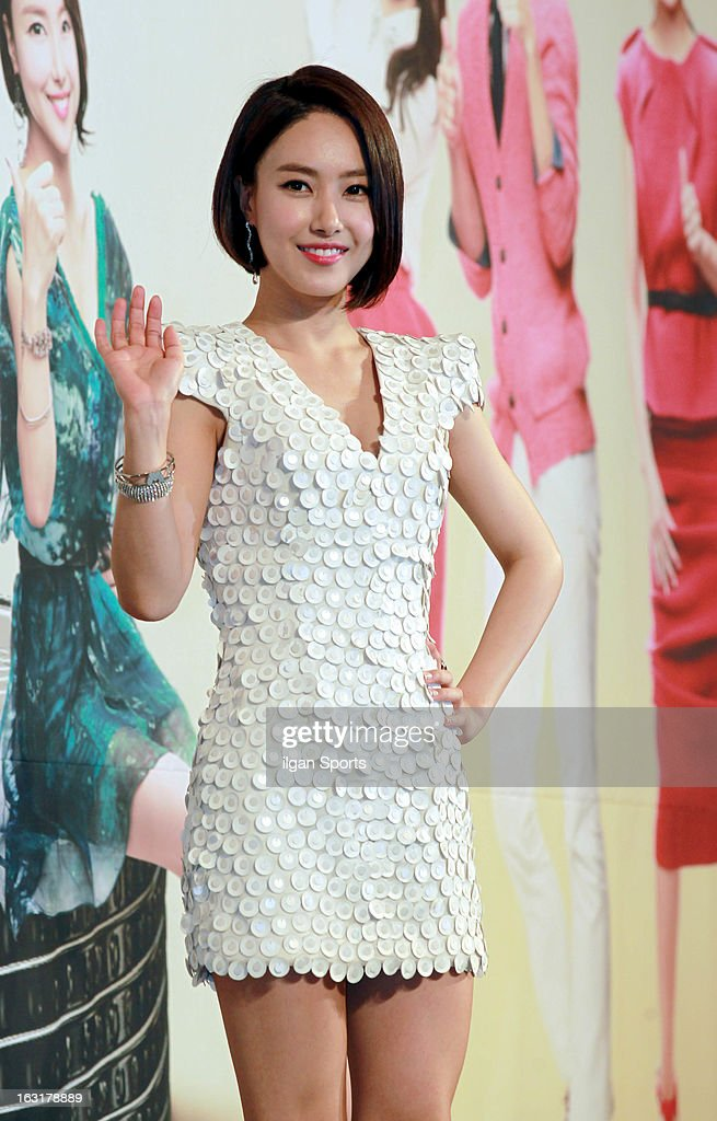 Kim Yoon-Seo attends the KBS 2TV 'You're The Best Lee Soon-Shin' Press Conference at Seoul Plaza on March 4, 2013 in Seoul, South Korea.