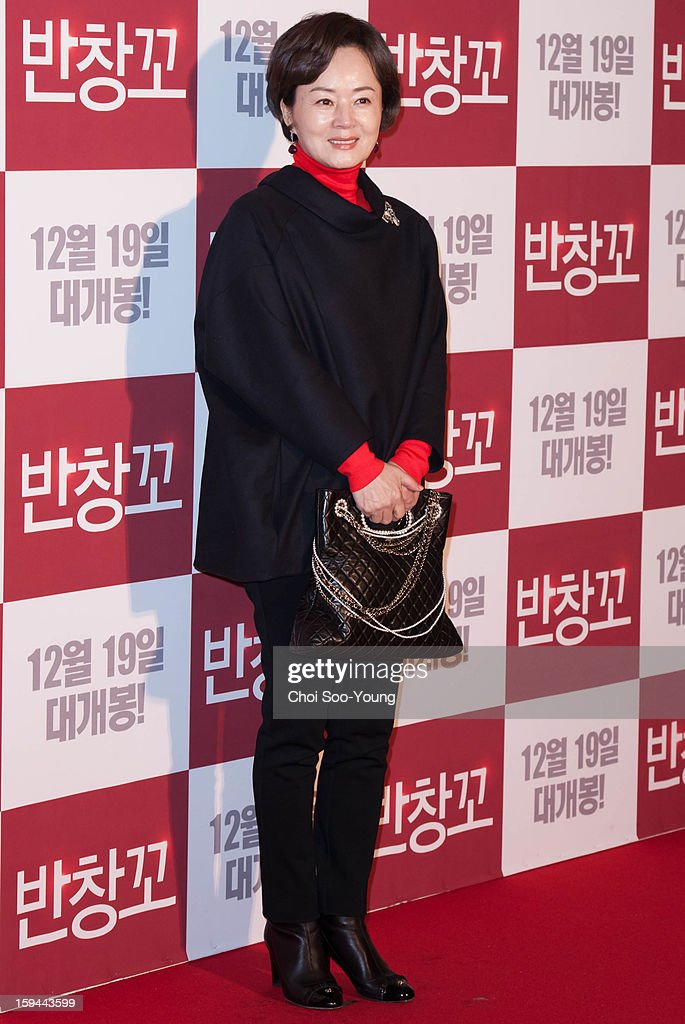 Kim Young-Ae attends the 'Love 911' VIP Press Screening at Grand Peace Palace on December 11, 2012 in Seoul, South Korea.
