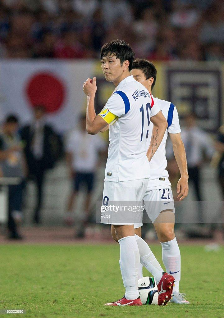 Japan v South Korea - EAFF East Asian Cup 2015