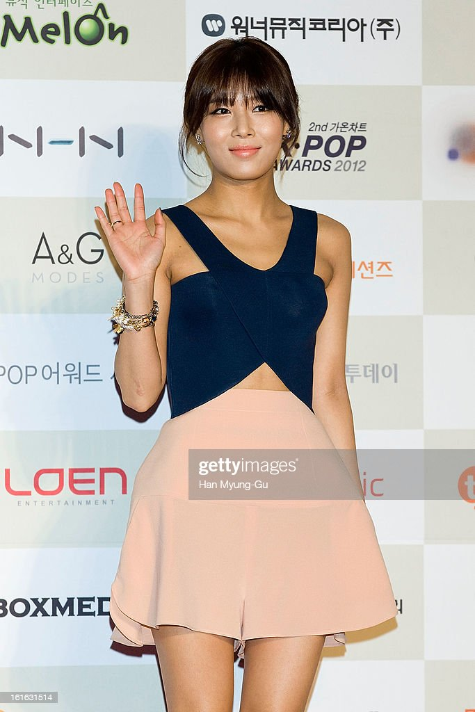 Kim Yubin of South Korean girl group Wonder Girls attends during the 2nd Gaon Chart K-POP Awards at Olympic Hall on February 13, 2013 in Seoul, South Korea.