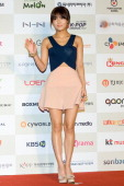 Kim Yubin of South Korean girl group Wonder Girls attends during the 2nd Gaon Chart KPOP Awards at Olympic Hall on February 13 2013 in Seoul South...