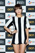 Kim Yubin of South Korean girl group Wonder Girls attends the OCN mystery thriller 'The Virus' Press Conference on February 26 2013 in Seoul South...