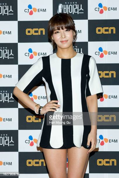 Kim Yubin of South Korean girl group Wonder Girls attends the OCN mystery thriller 'The Virus' Press Conference on February 26 2013 in Seoul South...