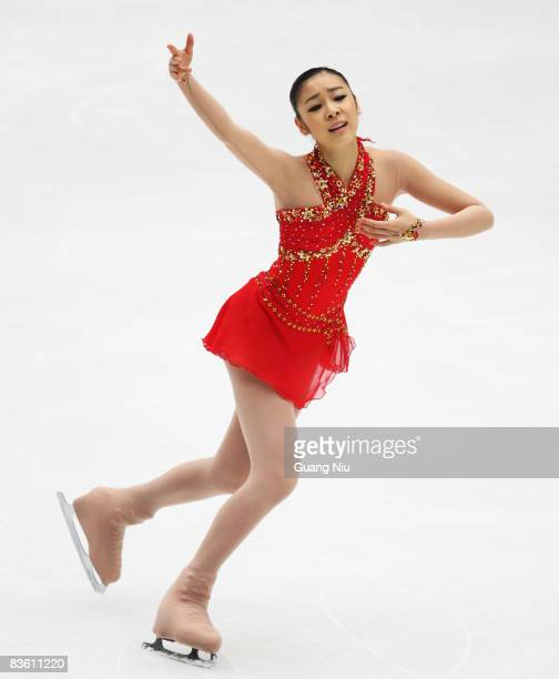 Kim YuNa of South Korea performs in the singles free skating during the Cup Of China ISU Grand Prix Of Figure Skating 2008 at Capital Gymnasium on...