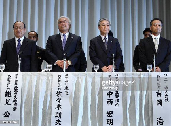 Kimikazu Noumi president and chief executive officer of Innovation Network Corp of Japan left Norio Sasaki president and chief executive officer of...