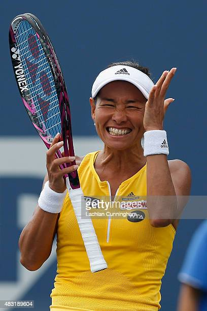 Kimiko DateKrumm of Japan reacts against Karolina Pliskova of the Czech Republic during day four of the Bank of the West Classic at the Stanford...