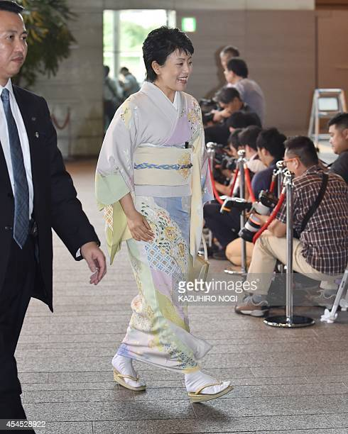 Kimono clad Haruko Arimura newly appointed Minister of Measures for Women's Active Participation Declining Birthrate arrives at the prime minister's...