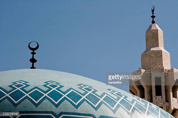 King Abdullah Mosque detail